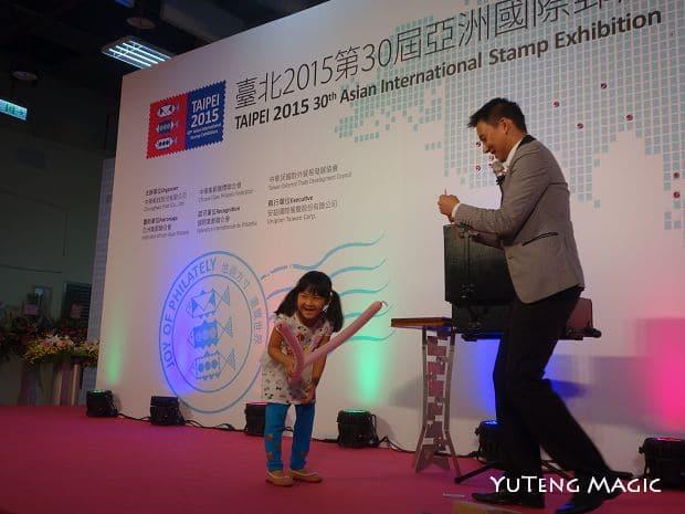 魔術表演_ 亞洲國際郵展 007