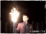 魔術表演 | 中華人力資源協會講座魔術表演