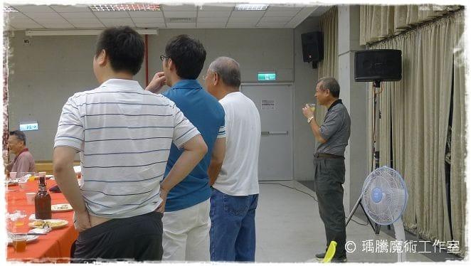 南天扶輪社_魔術表演005