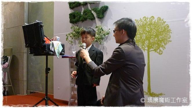 魔術表演_士林青青時尚花園婚宴008