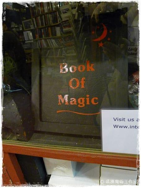 倫敦魔術道具店_International Magic 033