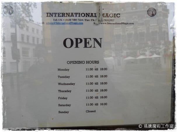 倫敦魔術道具店_International Magic 040