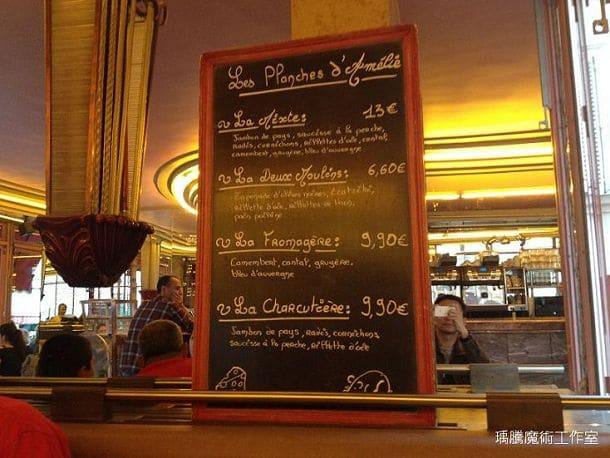 艾蜜莉雙磨坊咖啡_Café les 2 Moulins013