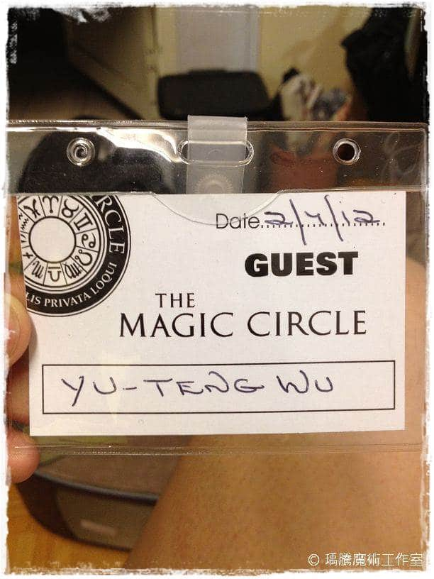 The Magic Circle 010