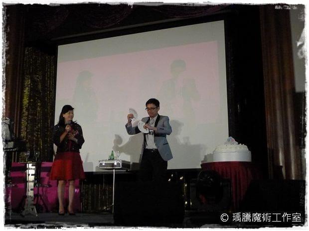 魔術表演_瑞信兒童醫療基金會感恩餐敘 003