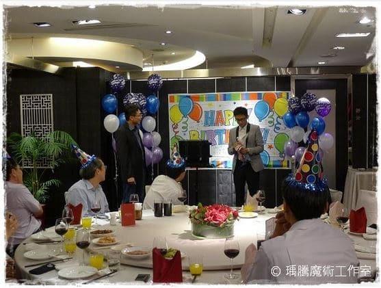 魔術表演_上市公司總經理生日魔術表演 003