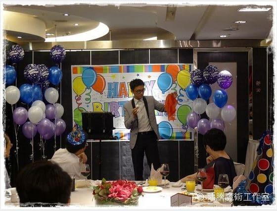 魔術表演_上市公司總經理生日魔術表演 004