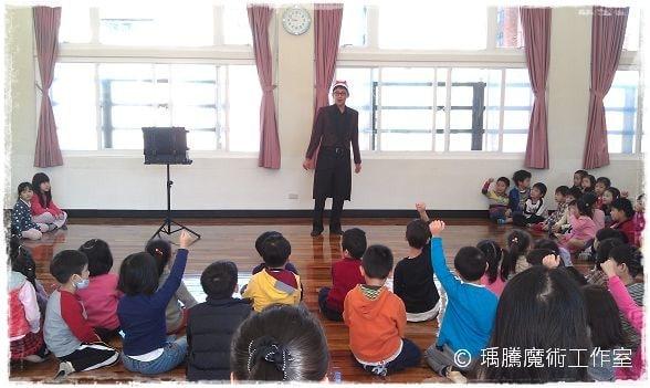 魔術表演_麗湖幼稚園聖誕節魔術表演 002