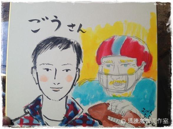 霊界似顔絵師 境みなと 爆笑又奇妙的背後靈畫家 008