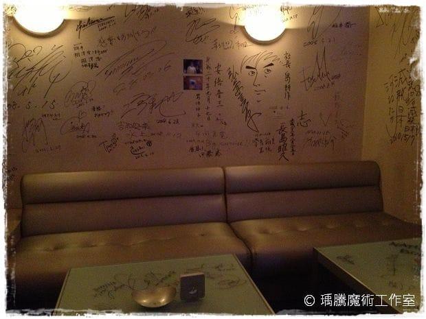 東京銀座魔術酒吧 Half Moon ハーフムーン  006