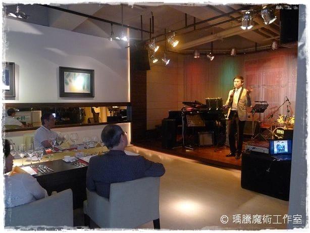 法藍瓷音樂餐廳_企業家私人聚會魔術表演003