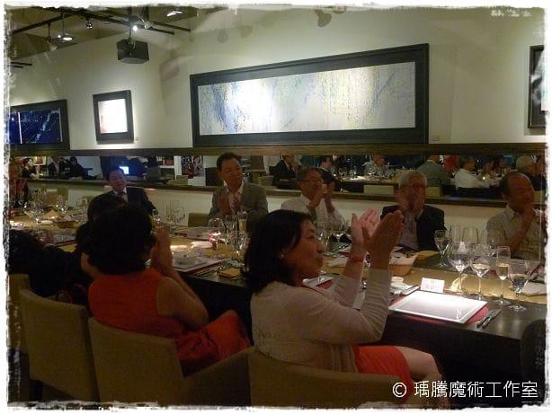 法藍瓷音樂餐廳_企業家私人聚會魔術表演012