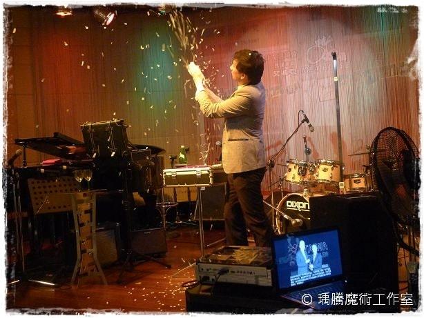 法藍瓷音樂餐廳_企業家私人聚會魔術表演013