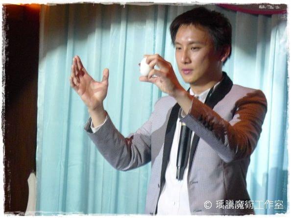 婚禮魔術師表演_麗庭莊園 006