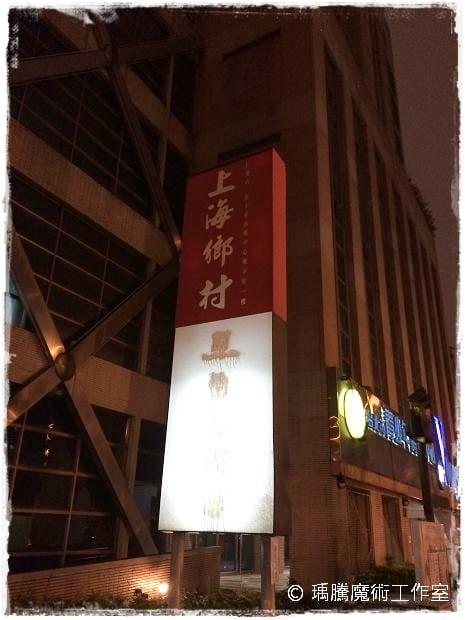 尾牙魔術表演_櫃買中心 001