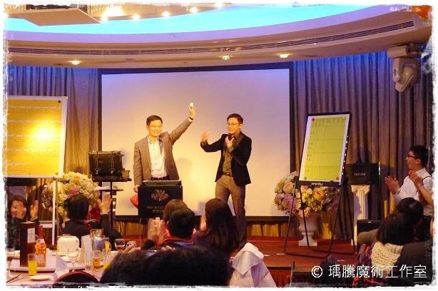 尾牙魔術表演_國泰投顧 16