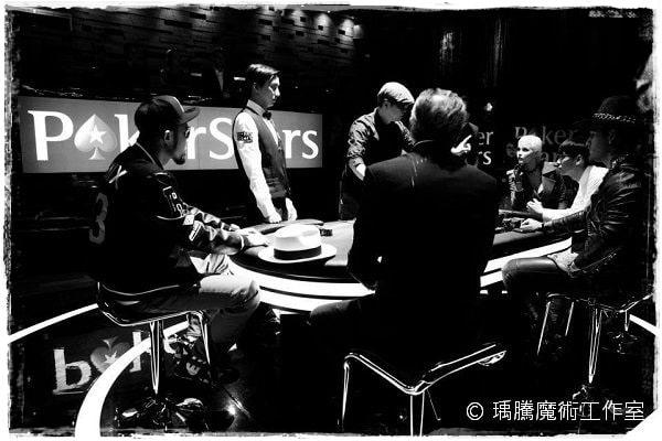 MC HotDog PokerStar (001)