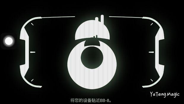 Star War BB-8 球型機器人 014