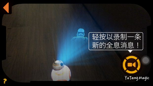 Star War BB-8 球型機器人 022