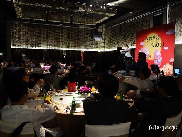 魔術表演_上海商銀 002