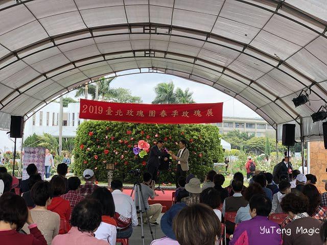 魔術表演_台北市春季玫瑰展 002