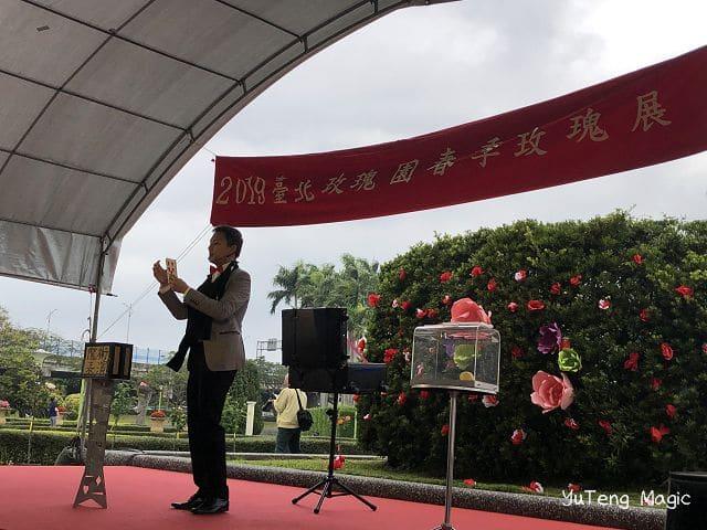 魔術表演_台北市春季玫瑰展 005