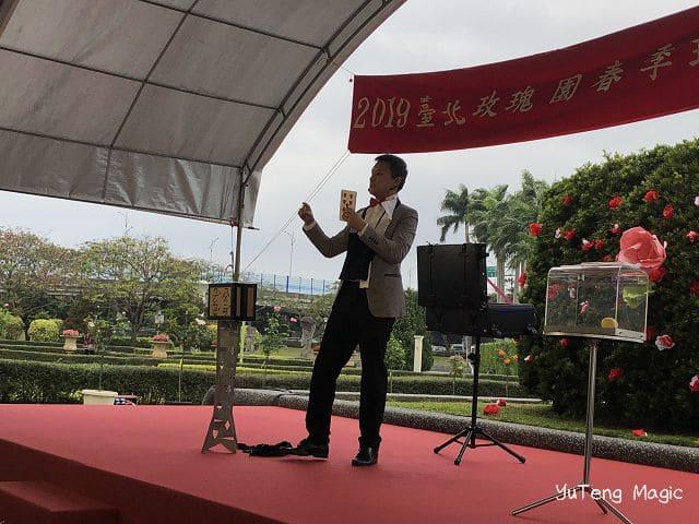 魔術表演_台北市春季玫瑰展 006