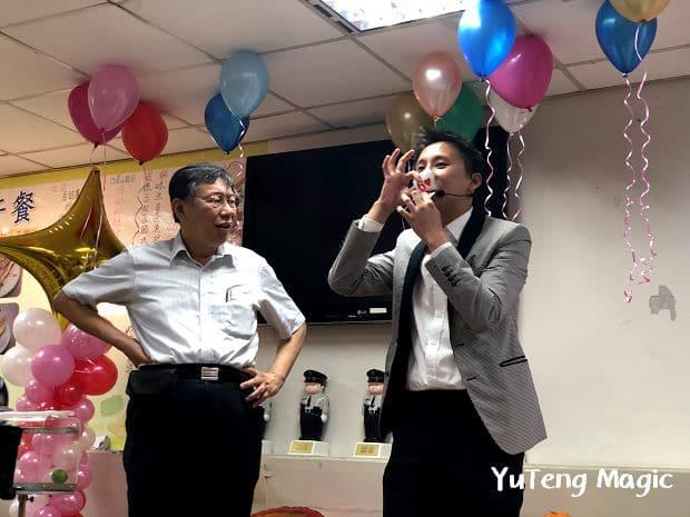 魔術表演_台北市警察局親子日 007