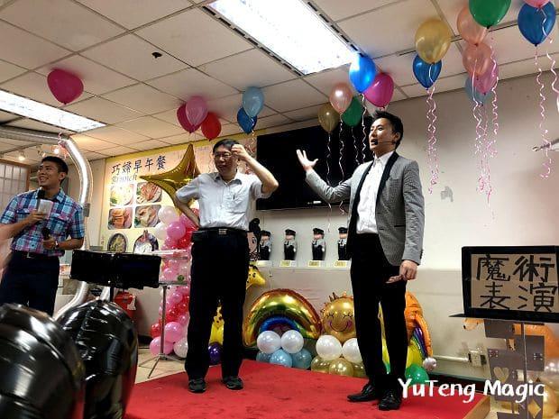 魔術表演|台北市警察局親子日 魔術表演