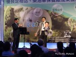 環保魔術師|基隆環保局成果發表會魔術表演