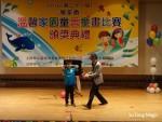 魔術表演|萬家香溫馨家園頒獎典禮魔術表演