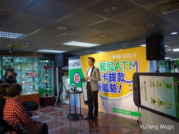魔術表演|中華郵政無卡提款記者會魔術表演