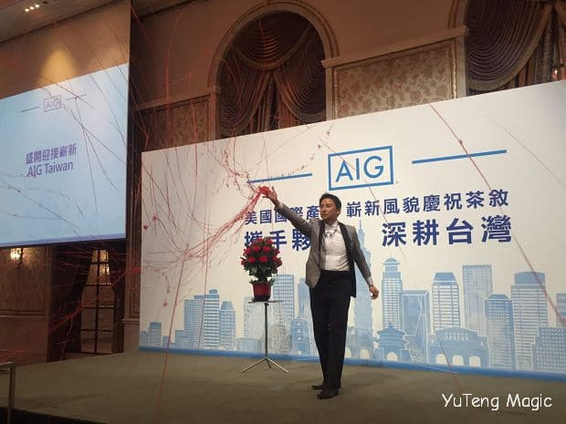 魔術表演| AIG 美國國際產險 VIP雞尾酒會 魔術表演