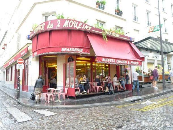 艾蜜莉雙磨坊咖啡_Café les 2 Moulins012
