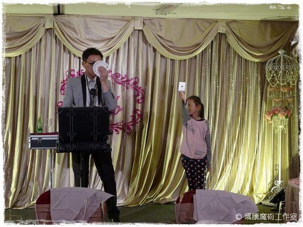 晶華酒店_婚禮魔術表演009