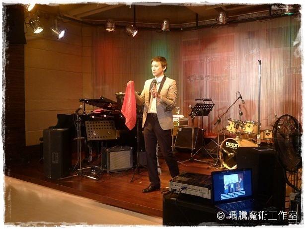 法藍瓷音樂餐廳_企業家私人聚會魔術表演009