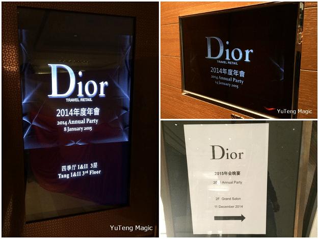 尾牙魔術表演_Dior 017