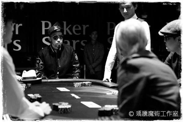 MC HotDog PokerStar (002)