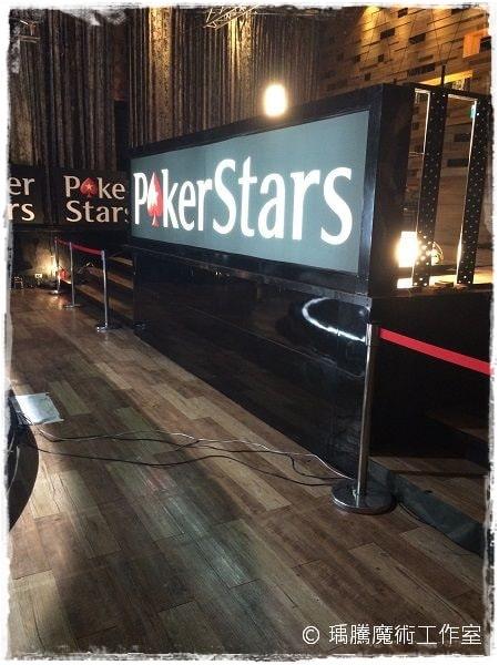 MC HotDog PokerStar (005)