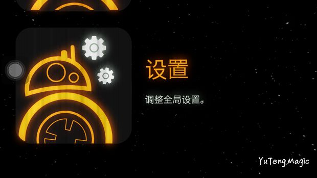 Star War BB-8 球型機器人 019